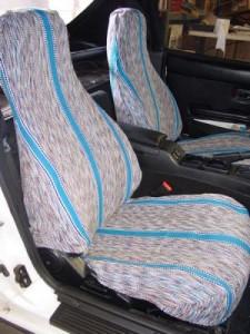 Int-Ext 2 - normal 1994 Mazda Miata Front High Backs Med  Blue Saddleblanket