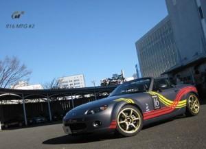 Rimz - normal GT-Roadster 20081207 M07~0